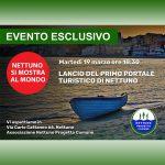 Lancio del primo portale turistico di Nettuno (Roma) – Evento Esclusivo